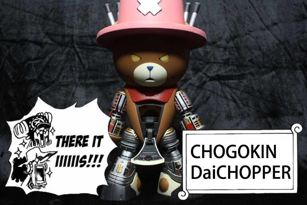 Chogokin DaiChopper (งานพู่กัน) โดย EvaNeverDie